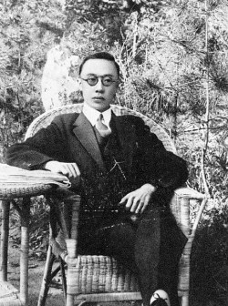Aisin-Gioro Puyi, the Last Emperor (Source - Japanese magazine 'Historical Photograph,' March 1934 issue published by Rekishi-Shasin Kai)