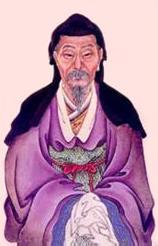 Zhao Mengfu (1254 - 1322)