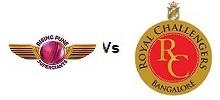 RPS vs RCB 220x100