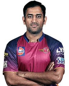 MS Dhoni - Captain of Rising Pune Supergiants - Vivo IPl 2016 (Source: iplt20.com)