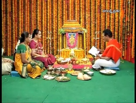 Varalakshmi Vratham Pooja (Source: blog.buzzintown.com)