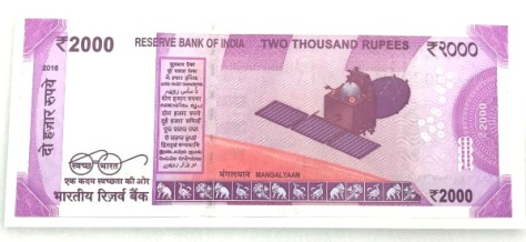 reverse-side-of-rs-2000-note